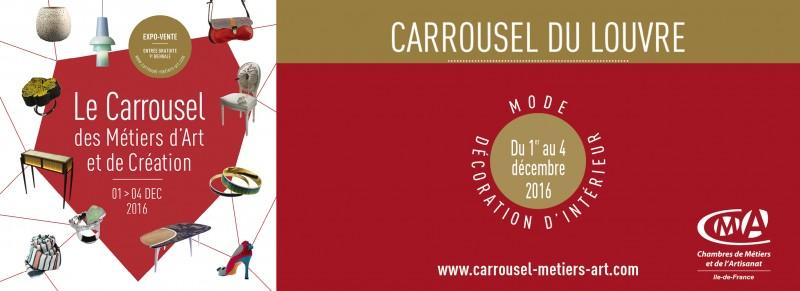 Doamabijoux Carrousel du Louvre
